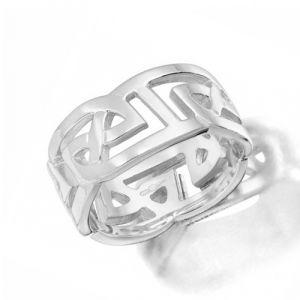 open-knot-celtic-band-in-9-karat-white-gold